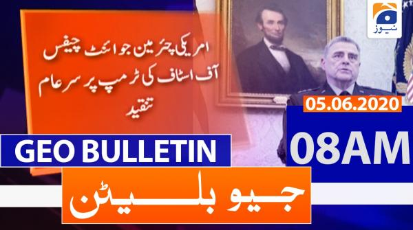 Geo Bulletin 08 AM | 5th June 2020