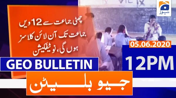 Geo Bulletin 12 PM | 5th June 2020