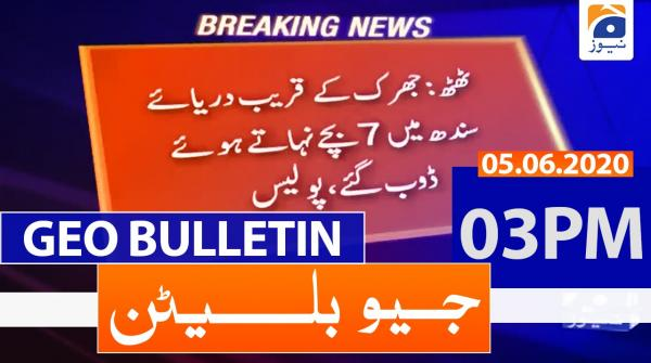 Geo Bulletin 03 PM | 5th June 2020