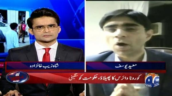 We cannot stop overseas Pakistanis from returning home: SAPM Moeed Yusuf