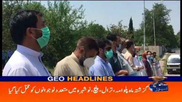 Geo Headlines 02 PM | 5th June 2020