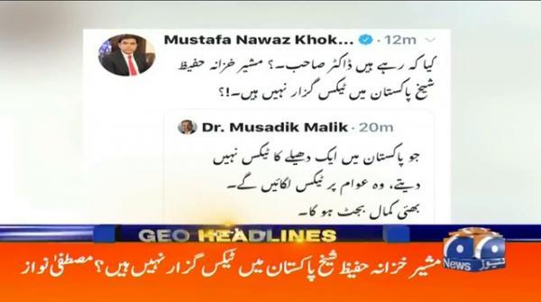 Geo Headlines 03 PM | 5th June 2020