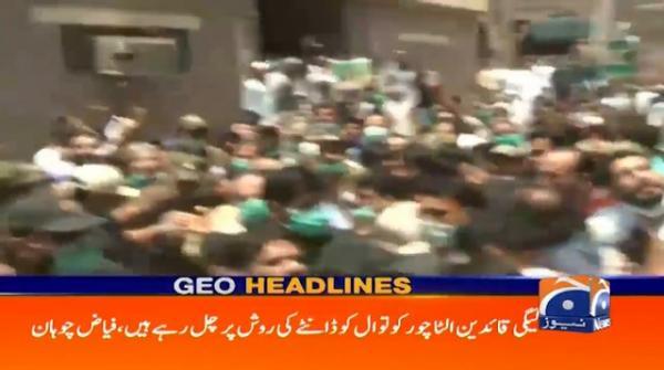 Geo Headlines 04 PM | 5th June 2020