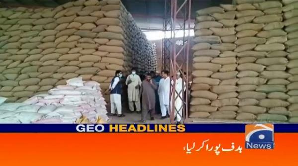 Geo Headlines 08 PM | 5th June 2020