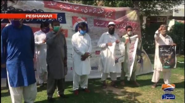 Protests against MSR's arrest held in several cities across Pakistan