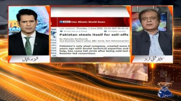Decision to privatise steel mills was to restructure it: Shibli Faraz