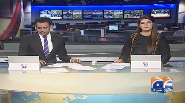 Geo Bulletin 09 PM | 5th June 2020