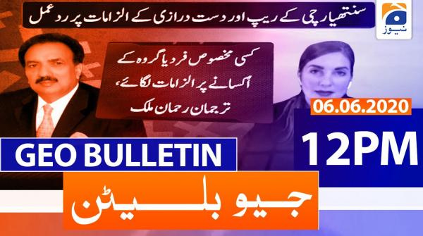 Geo Bulletin 12 PM | 6th June 2020