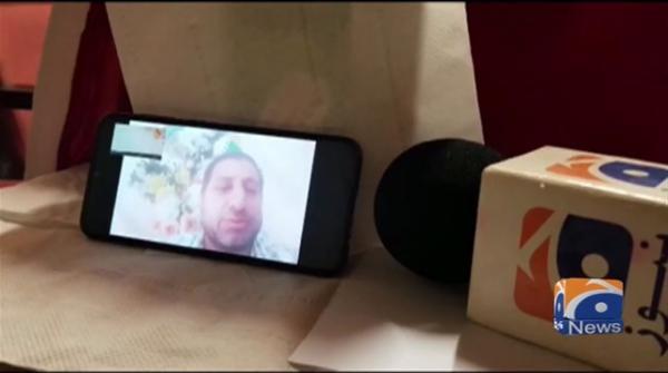 JKLF Ke Bani-o- Sadr Sardar Aftab Ki Teesri Barsi Online Video Link Par Manai Gai