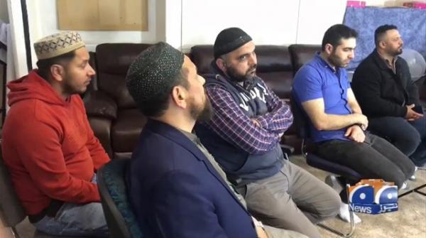 Bradford Ki Maroof Samaji Shakhsiyat Tasadduq Ayaz Ki Wafat Par Taziati Reference Ki Taqrebb Ka Ineqad