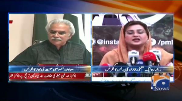 Dr Zafar Mirza Media Briefing | 6th June 2020