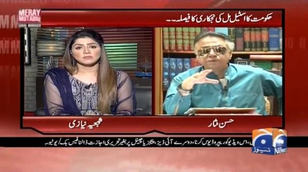 Meray Mutabiq | Hassan Nisar | 7th June 2020