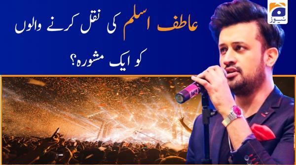 Atif Aslam ko Naql Karny walon ko Mashwa