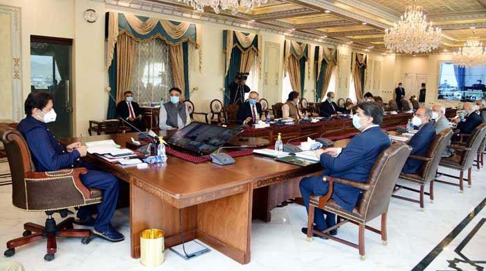 Budget 2020-21: NEC okays Rs1,324bn national development outlay