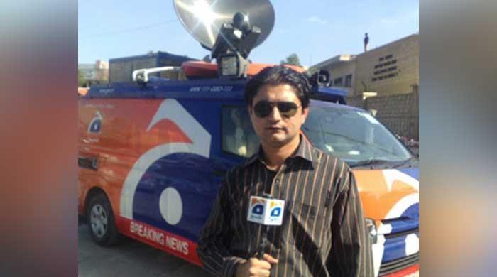 Journalist Wali Khan Babar's killer arrested