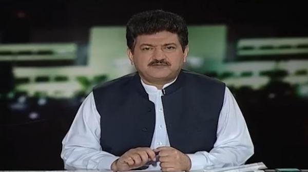 Wazir-e-Azam Ki Shikayat