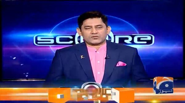 Score | Yahya Hussaini | 19th June 2020