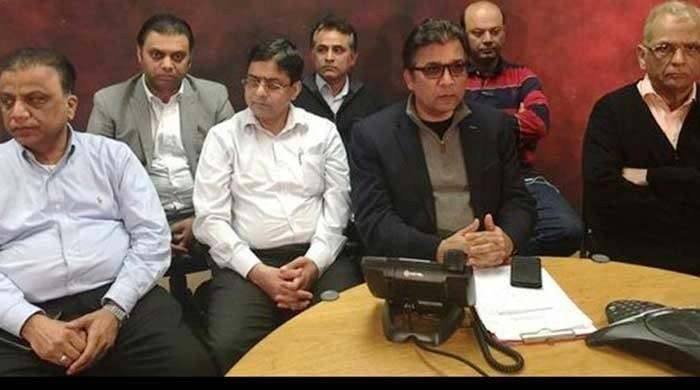 MQM-London rejects Muhammad Anwar's 'baseless and fabricated' allegations