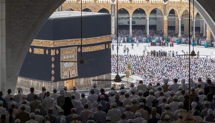 COVID-19: Saudi Arabia Bans International Pilgrims From Hajj