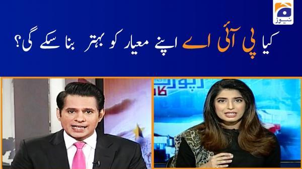 Shahzad Iqbal | Kya PIA apney mayar ko behtar bana sakey gi?
