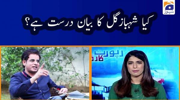 Irshad Bhatti | Kya Shahbaz Gill ka Bayan Durust Hai?