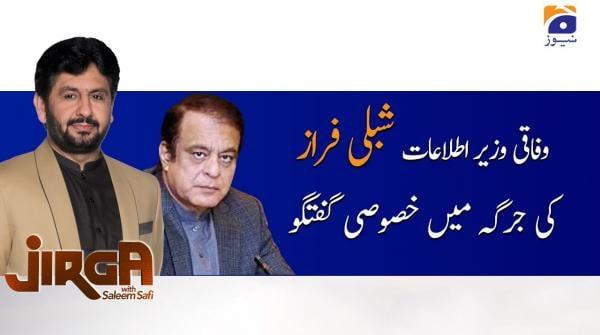 Jirga | Shibli Faraz | 28th June 2020