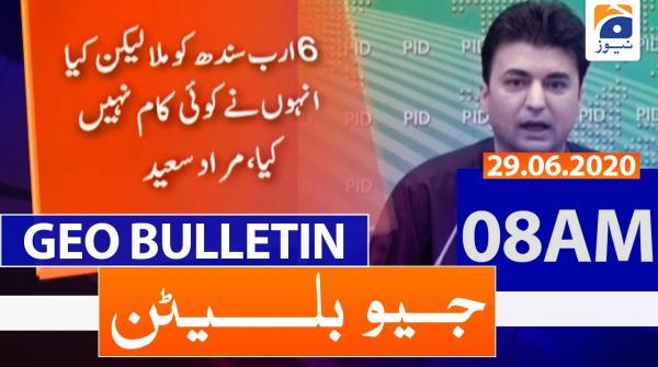 Geo Bulletin 08 AM | 29th June 2020