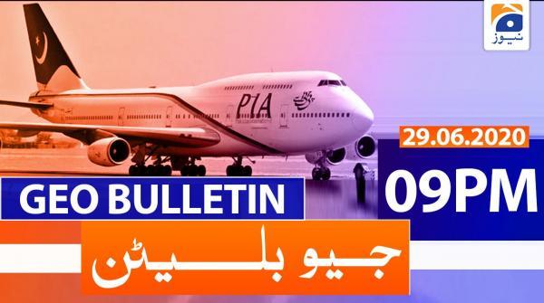 Geo Bulletin 09 PM | 29th June 2020