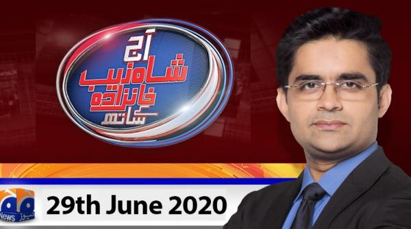 Aaj Shahzeb Khanzada Kay Sath | 29th June 2020