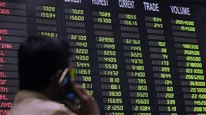 Undeterred by Pakistan Stock Exchange attack, stocks gain 242 points