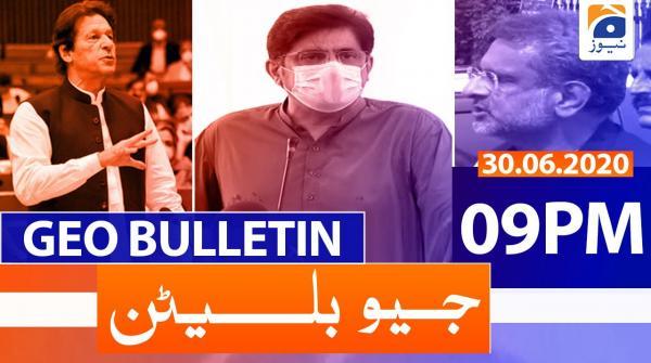 Geo Bulletin 09 PM | 30th June 2020