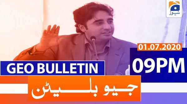 Geo Bulletin 09 PM | 1st July 2020
