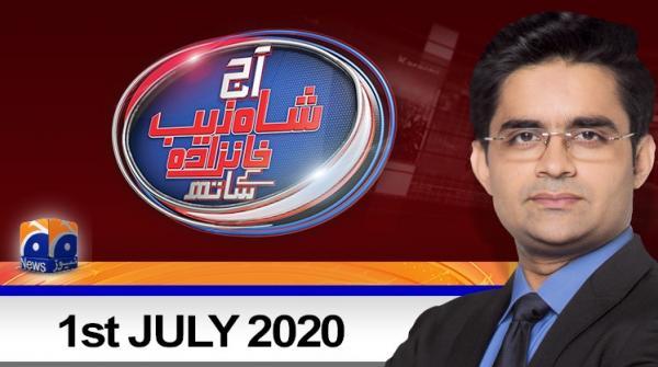 Aaj Shahzeb Khanzada Kay Sath | 1st July 2020