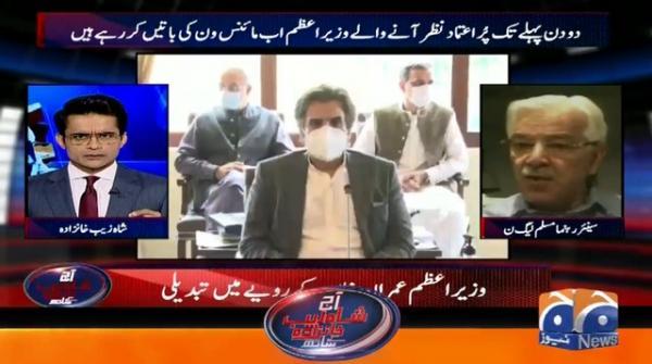 PM Imran Khan Ki Aaj Parliament Main Khawaja Asif Aur Opposition Par Tanqeed