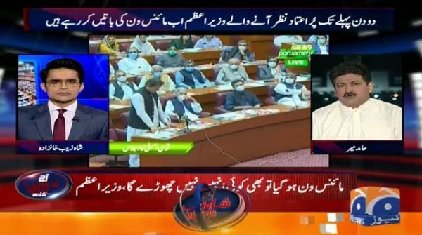 2 Din Pehle Tak PM Imran Khan Pur Ummeed Thay, Aaj Ghussa Kyun Huay
