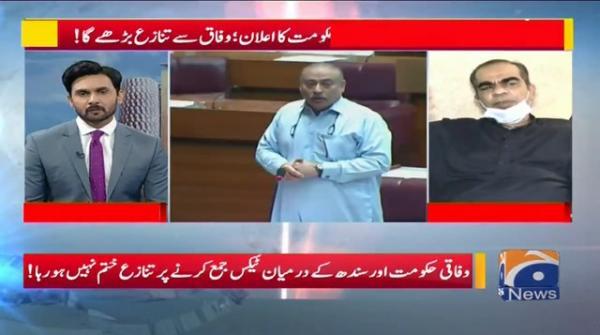 Tax Jama Nahi KrenGen, Sindh, Hukumat Ka Ailan, Wifaq Se Tanaza Berhega!