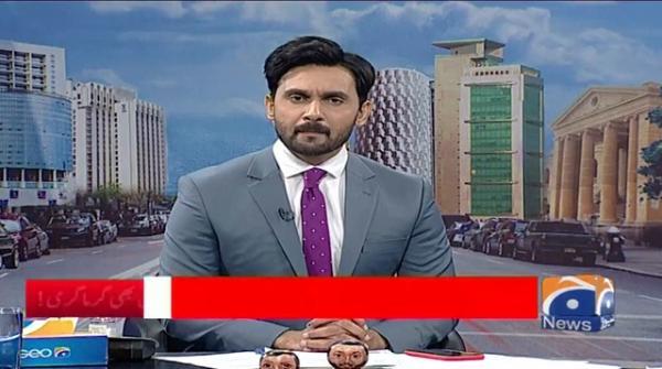 Wifaqi Hukumat or Sindh K Dermiyaan Tax Jama Kernay Per Tanaza Khatam Nahi Ho raha!