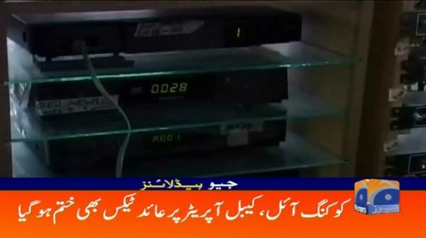 Geo Headlines 01 PM | 1st July 2020
