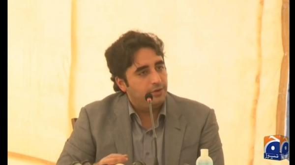 Mir Shakeel-ur-Rehman is imprisoned because PM does not like his face: Bilawal