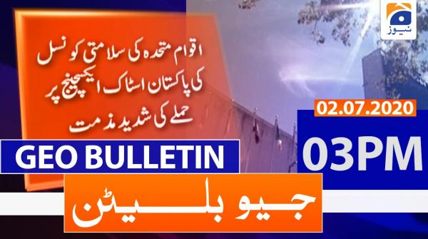 Geo Bulletin 03 PM | 2nd july 2020