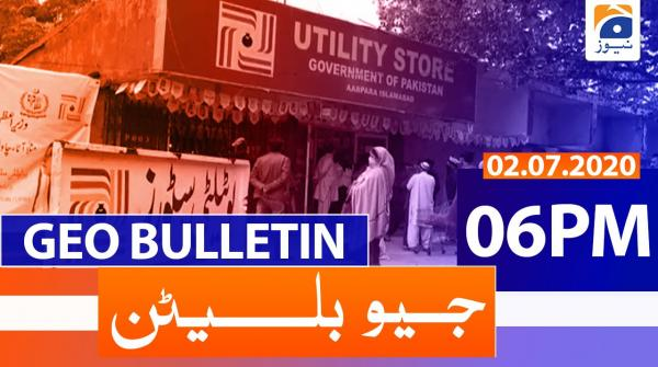 Geo Bulletin 06 PM | 2nd July 2020