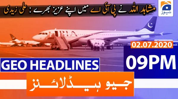 Geo Headlines 09 PM | 2nd july 2020