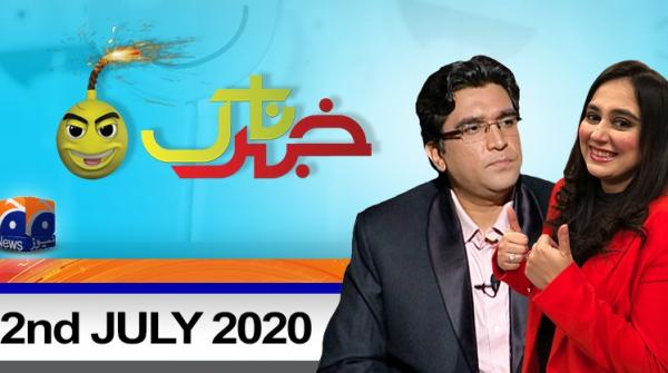 Khabarnaak | 2nd July 2020