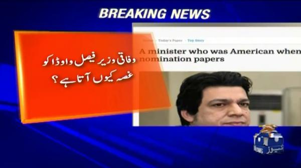 What are the questions that made Faisal Vawda angry?