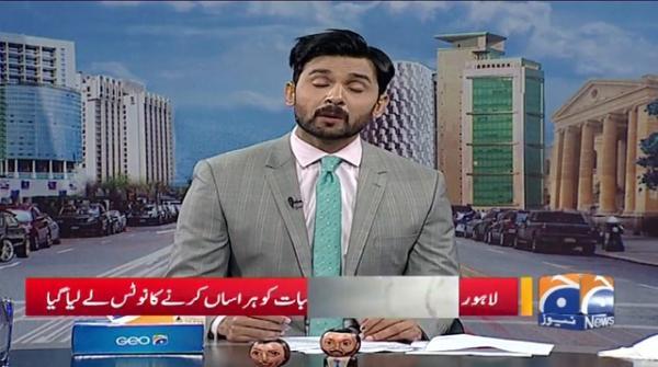 Punjab K Taleemi Idaaron MienTalbat Ko Harasaan Kerne Ke Tashweeshnaak Waqiyaat