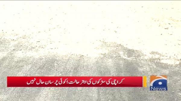 Karachi k liye Rawan maali saal koi Taraqiyaati Mansoba nahi rakha gaya