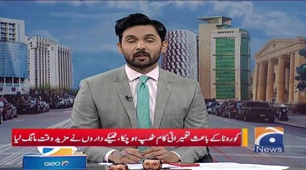 BRT Mansobay ka Surprise Iftetah Nazar nahi a raha