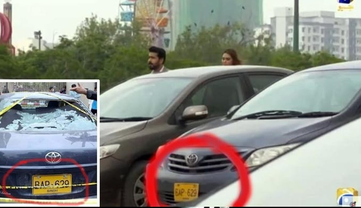 PSX attack: Car used by terrorists caught on camera in TV show ...