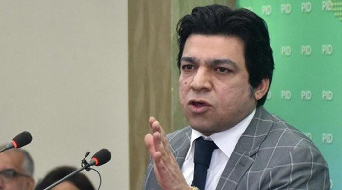 PFUJ demands public apology from Faisal Vawda for threats to journalists