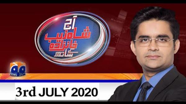 Aaj Shahzeb Khanzada Kay Sath | 3rd July 2020